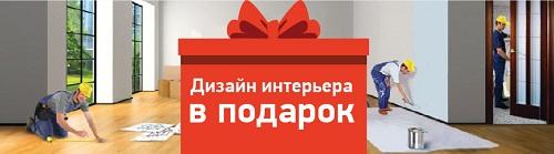 Интернет-магазины вышивка по россии
