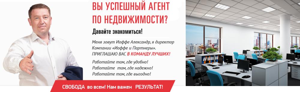 Работа риэлтором коммерческой недвижимости обзор коммерческой недвижимости татарстана