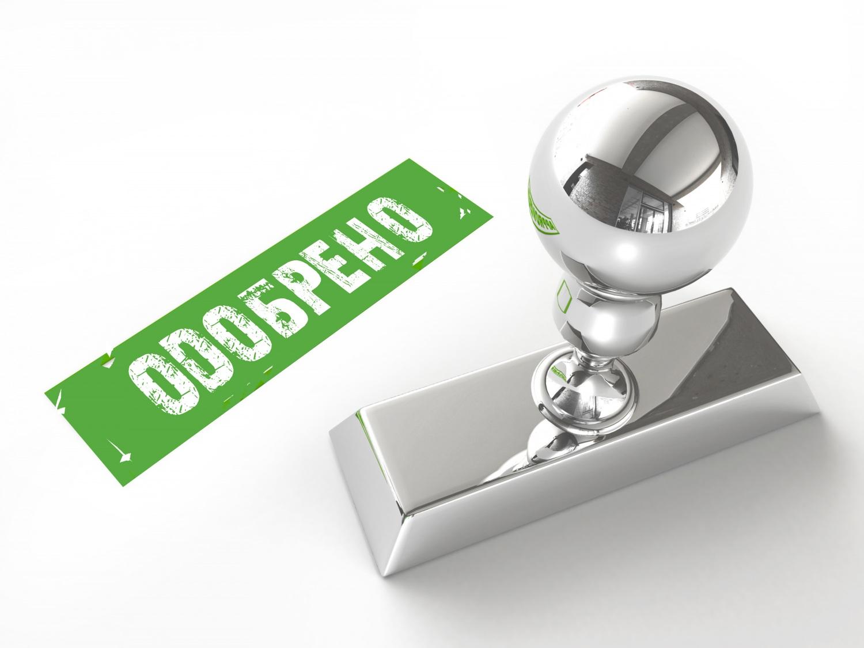 Самые низкие ипотечные кредиты
